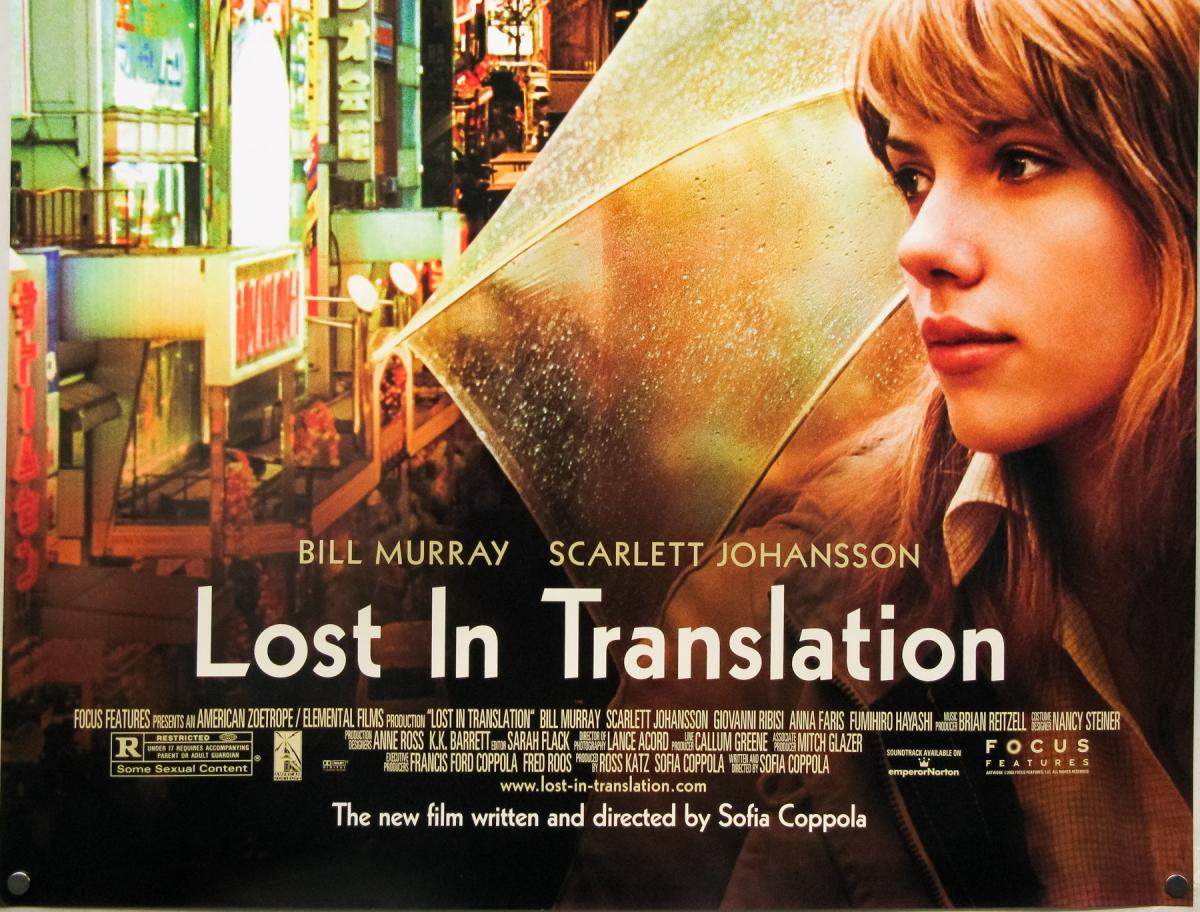 """Cine bajo las Estrellas: Especial Sofía Coppola – """"Lost in translation"""""""