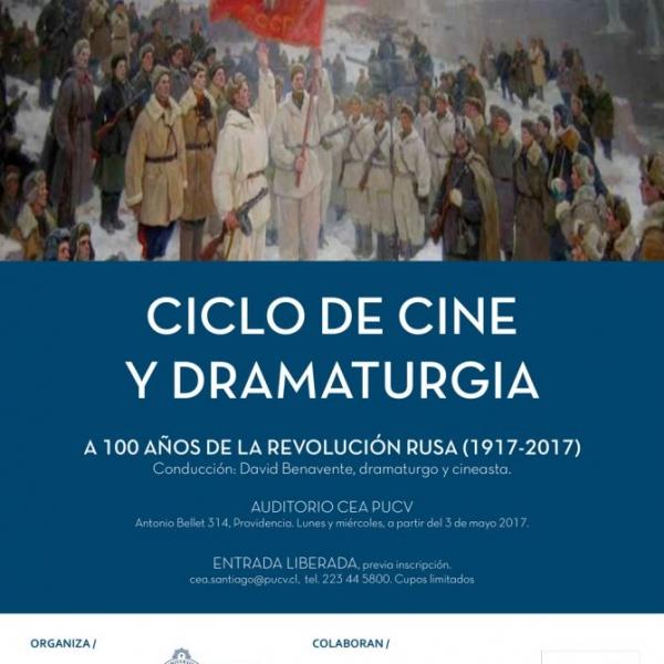 Ciclo de Cine y Dramaturgia en la PUCV