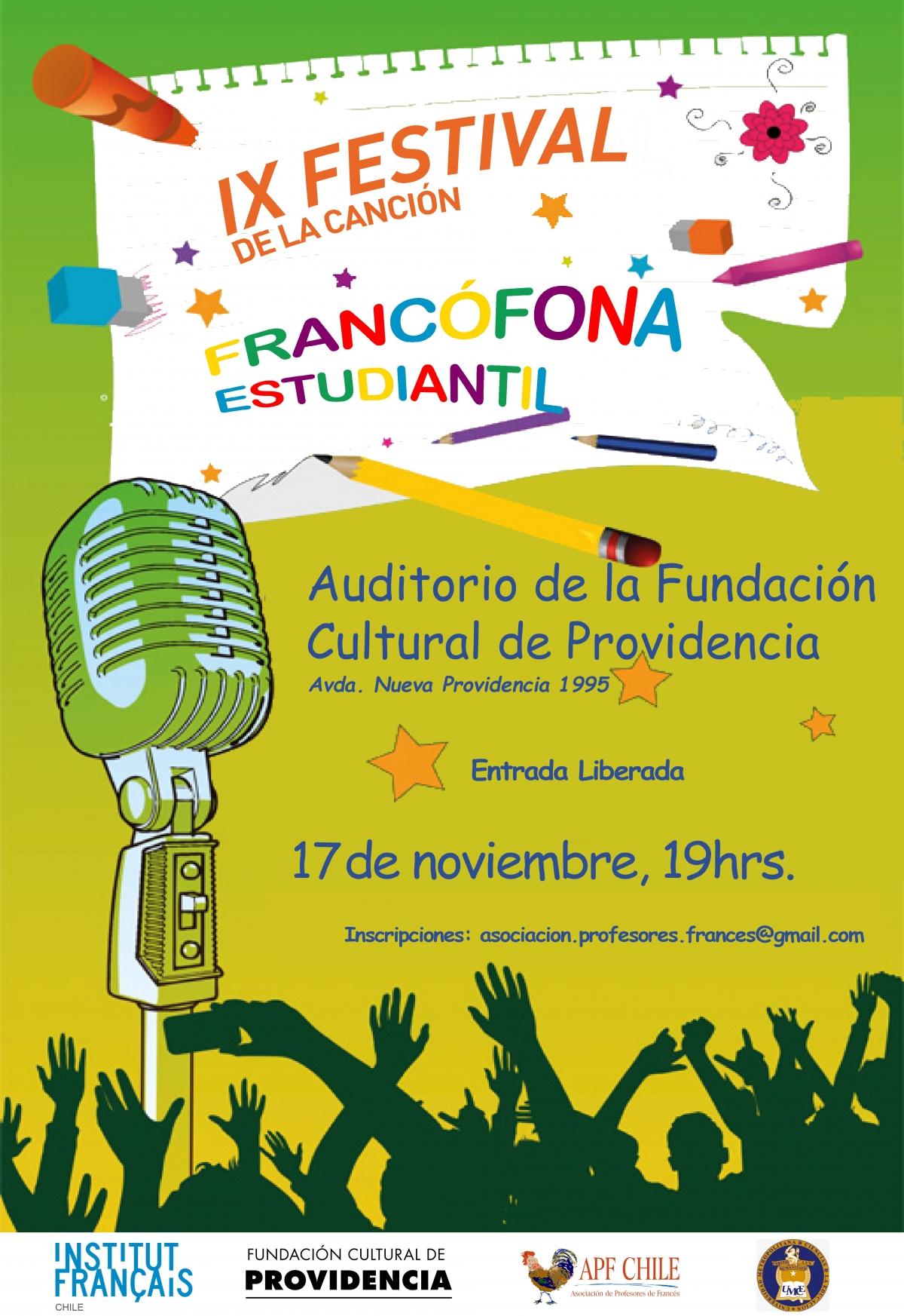 17afiche FESTIVAL DE LA CANCION