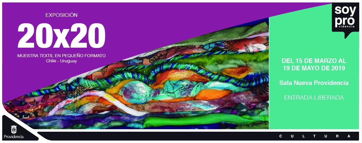 Banner Expo Textil 20×20